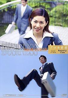 <title>中古 プロの素材 Vol.46 超激安特価 ビジネス 9</title>