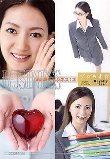 <title>中古 プロの素材 Vol.50 セール開催中最短即日発送 ビジネス 13</title>
