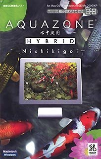 中古 AQUAZONE 水中庭園 錦鯉 HYBRID ランキングTOP5 9 期間限定で特別価格