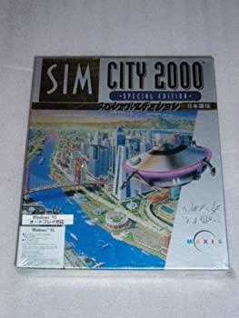 SIM CITY 2000  ・ SPECIAL EDITION ・ 日本語版:オマツリライフ別館