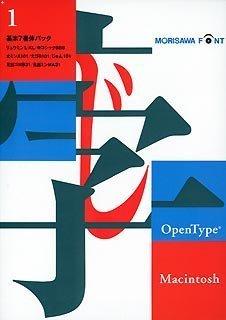中古 OpenType 新作多数 いよいよ人気ブランド 基本7書体 for Macintosh