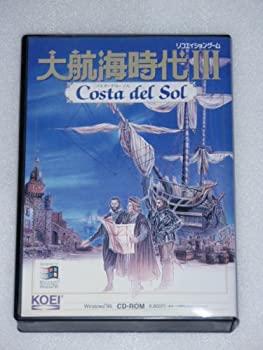 【激安大特価!】 【 Sol】大航海時代III Costa del Sol (Windows95版) del (Windows95版), おしゃれ家具照明の快適ホームズ:931cfff1 --- delipanzapatoca.com