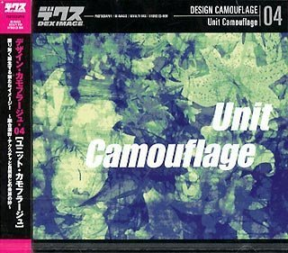 日本産 中古 Design 2020 Camouflage Unit 04