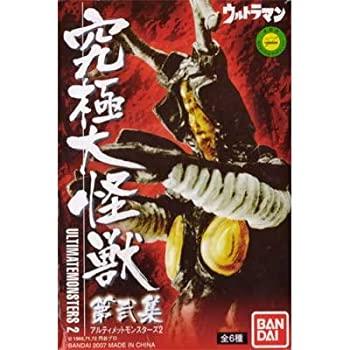 業界No.1 中古 ウルトラマン 究極大怪獣 全6種セット 第弐集 テレビで話題 アルティメットモンスターズ