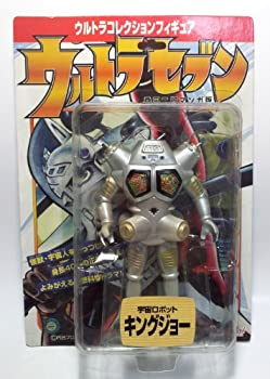 中古 限定モデル アウトレット 宇宙ロボットキングジョー ウルトラコレクションフィギュア ウルトラセブン