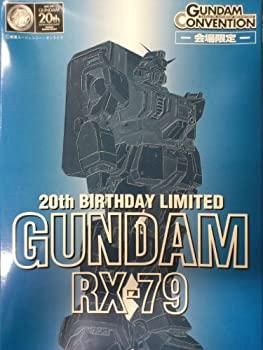 中古 GUNDAM 信頼 CONVENTION限定 HG RX-79 2020A/W新作送料無料 陸戦型ガンダム シボメッキ 144 BIRTHDAY LIMITED 1 20th 20周年記念