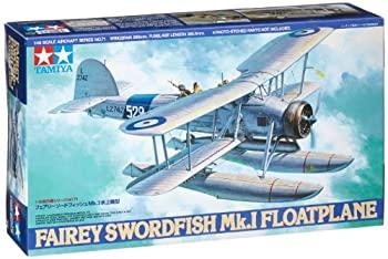 中古 1 ソードフィッシュ水上機型 48 超安い 限定価格セール