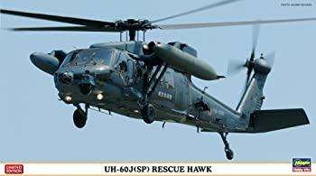 買取 中古 ハセガワ 1 72 SP 定番 レスキューホーク UH-60J