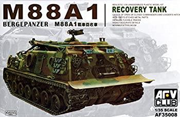 中古 AFVクラブ 1 35 OUTLET SALE 戦車回収車 プラモデル M88A1 お得クーポン発行中