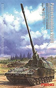 中古 モンモデル 1 35 春の新作シューズ満載 ドイツPanzerhaubitze2000 自走砲 プラモデル 人気ブレゼント