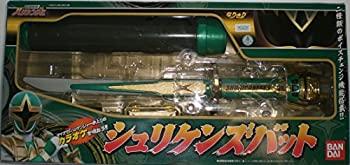 中古 発売モデル 忍風戦隊ハリケンジャー シュリケンズバット 予約販売 なりきり バンダイ BANDAI ボイスチェンジ機能付き