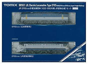 中古 店内全品対象 TOMIX 評判 Nゲージ 98937 JR EF65 JR貨物仕様 1033 1000形電気機関車 1065号機 セット