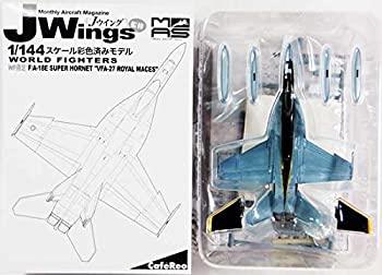 中古 カフェレオ 1 144 Jウイング監修 ミリタリーエアクラフト 世界の主力戦闘機 マーケティング ワンフェス2007 限定 新品未使用 冬 HORNET SUPER F A-18E
