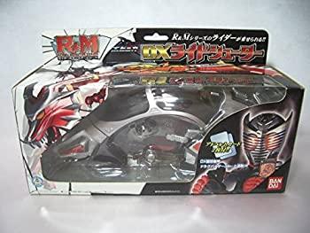 中古 高い素材 当時物 仮面ライダー龍騎 お中元 ポピニカ DX ライドシューター