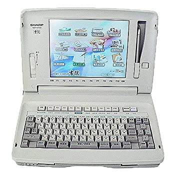中古 価格 SHARP ワープロ WD-M700 安心の実績 高価 買取 強化中 書院