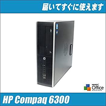 <title>中古 HP Compaq Pro 6300 SF コアi5 8GB 1000GB DVDスーパーマルチ Windows7-Pro 商品 64Bit KingSoft社 Officeインストール済み</title>