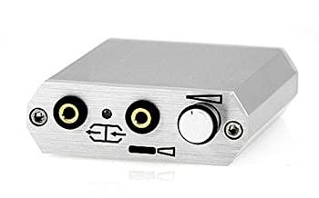 中古 Meier Audio CORDA 当店一番人気 QUICKSTEP ヘッドホン アンプ ポータブル シルバー 日本産