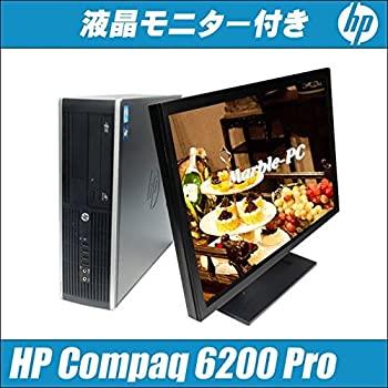 中古 HP Compaq 6200 Pro SF HDD250GB コアi3搭載 Windows10 特売 メモリ8GB 安心の定価販売 22インチ液晶モニター付き MAR