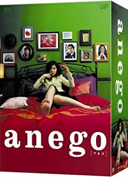 anego〔アネゴ〕 DVD BOXQsCrdth