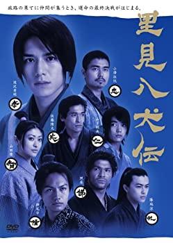 アンマーショップ 【】里見八犬伝 DVD-BOX, クマガヤシ 6274bb9b