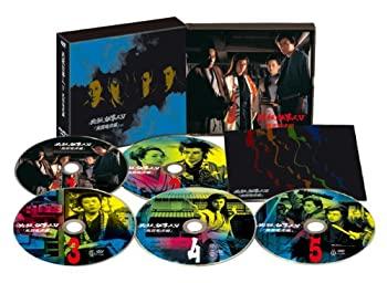 中古 必殺仕事人V 風雲竜虎編 人気ブレゼント DVD-BOX 通常便なら送料無料