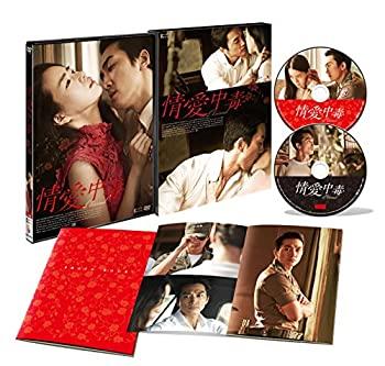 驚きの値段 【】情愛中毒 豪華版 DVD-BOX, Joliedame(ジョリダーム) 6a6a1d4c