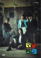 超爆安  【】マチベン DVD-BOX, スポーツオーソリティ バリュー e33fc1fd