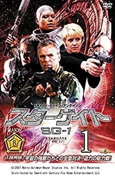 中古 贈与 スターゲイト 新発売 SG-1 シーズン8 全7巻セット レンタル落ち マーケットプレイスDVDセット商品