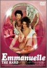 最新の激安 【】エマニュエル・ザ・ハード DVD-BOX, トナリー 95b0fff2
