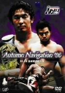 低価格で大人気の 【】PRO-WRESTLING NOAH Autumm Navigation '06 10.29日本武道館大会 [DVD], イケチュー b2372950