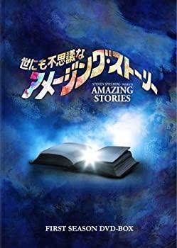 世にも不思議なアメージング・ストーリー 1st シーズンDVD BOXrdCBWxoe