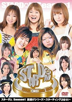 非売品 【】スターダム Season 1 旗揚げシリーズ~スターティング 2011~ [DVD], EITO エイト bb8b5e81