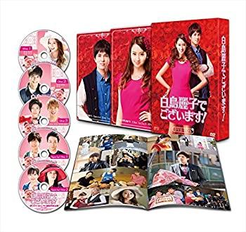 【メーカー再生品】 【】白鳥麗子でございます! DVD-BOX (5枚組:本編DISC3枚+特典DISC2枚), 結婚還暦お祝にマイフィギュア 1e66b862