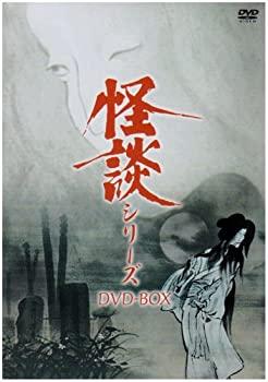 中古 毎日がバーゲンセール 卓抜 怪談シリーズ DVD-BOX
