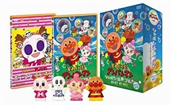 【日本限定モデル】 【】それいけ!アンパンマン シャボン玉のプルン デラックスBOX [DVD], Nicoco プランター菜園EnjoyShop 982b355e