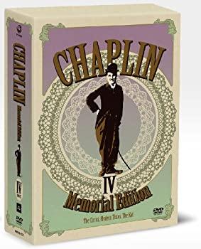 中古 チャップリン アイテム勢ぞろい メモリアル DVD-BOX エディション IV 人気の定番