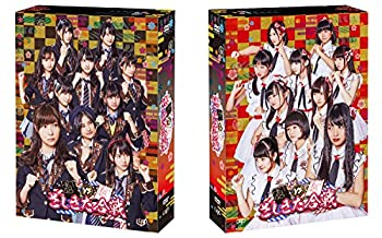 中古 オンライン限定商品 注文後の変更キャンセル返品 HKT48 vs NGT48 さしきた合戦 DVD-BOX 本編DISC3枚 + 特典DISC1枚 4枚組 初回生産限定