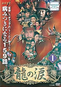 最安値 中古 日本正規代理店品 龍の涙 レンタル落ち マーケットプレイス 全53巻セット DVDセット
