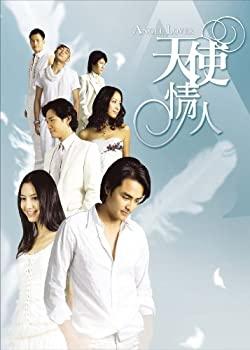 中古 ANGEL LOVERS I トレンド 天使の恋人たち DVD-BOX 安値