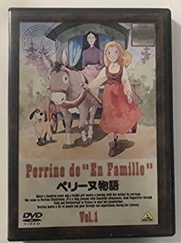 <title>中古 ペリーヌ物語 全13巻セット 倉庫 マーケットプレイス DVDセット</title>