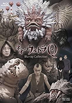 中古 ネオ ウルトラQ Blu-ray Blu‐ray 信頼 完全送料無料 Collection