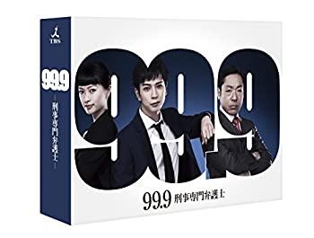 【中古】99.9-刑事専門弁護士- Blu-ray BOX