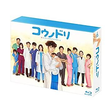 コウノドリ Blu ray BOXFul13JcTK