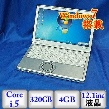 中古 ノートパソコン 高級 Panasonic Let's note CF-NX3 CF-NX3EDHCS -Windows7 Professional 至上 なし 4GB i5 320GB ドライブ Core 12.1イ 1.9GHz 32bit