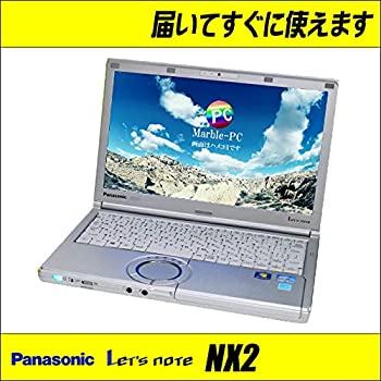 中古 ノートパソコン Panasonic 新作通販 Let's note CF-NX2 CF-NX2ADHCS -Windows 10 Pro 12.1インチ B06 64bit 4GB i5 250GB なし 2.7GHz オンライン限定商品 Core ドライブ
