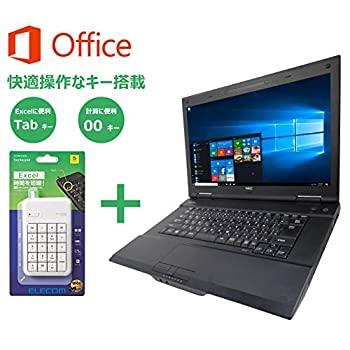 中古 Microsoft Office 訳あり 2016搭載 Win 爆買い送料無料 10搭載 NEC VX-J 第四世代Core USB 2.6GHz 3.0 10キー メモリ:8GB i5-4210M SSD:120GB DVDドライブ HDMI