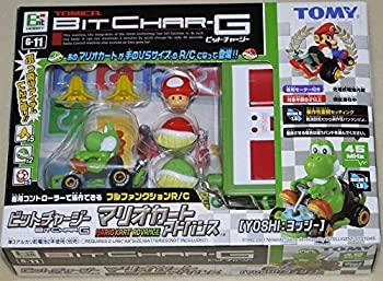 <title>中古 トミカ ビットチャージー マリオカートアドバンス ヨッシー 気質アップ 45MHz G-11</title>
