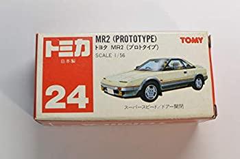 中古 トミカ 日本製 新作からSALEアイテム等お得な商品 満載 24 MR2 1 56 即納最大半額 プロトタイプ 箱