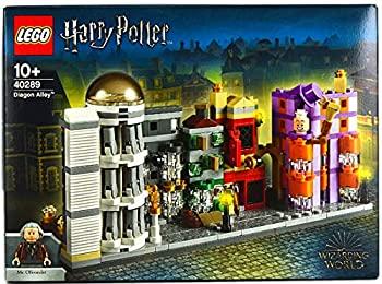 中古 LEGO レゴ 40289 ハリーポッター 正規品 ダイアゴン横丁 Alley Diagon Potter Harry 並行輸入 送料無料 一部地域を除く