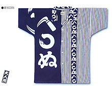 祭り用品 江戸一シャツ【手拭】 かまわぬ(普通サイズ 中~大程度)